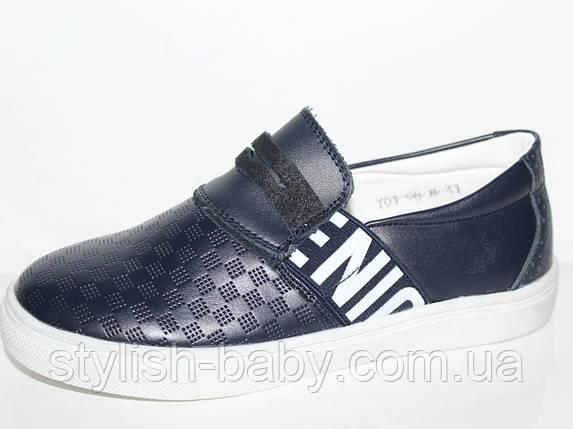 Детская обувь оптом. Детские спортивные туфли бренда Tom.m для мальчиков (рр. с 31 по 36), фото 2