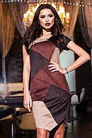 Стильное батальное замшевое платье с коричневыми вставками, цвет шоколад. Арт-9425/57