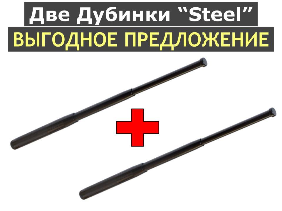 """Две Телескопические дубинки """"Steel"""" - Интернет-Магазин ShizaShop в Киеве"""