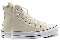 Женские высокие кеды Converse Chuck Taylor All Star (Конверс) бежевые