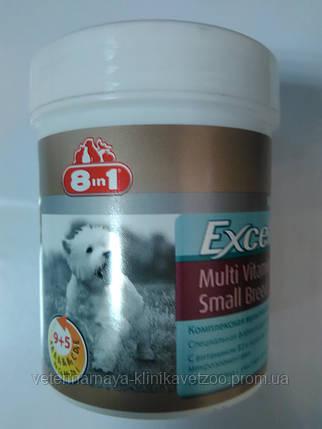 8in1 Excel (multi vitamin small breed) мультивитаминная добавка для собак мелких пород 70таб., фото 2