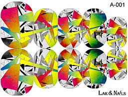Слайдер-дизайн A-001