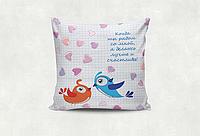 Подушки. Подушка сувенирная. Декоративная подушка. Подушки в подарок сувенирные. Подушка.