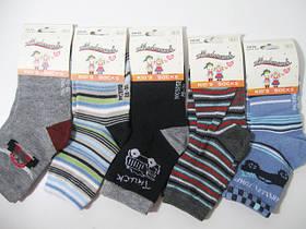 Шкарпетки,колготки
