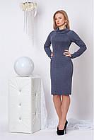 Зимнее женское платье на каждый день из структурного трикотажа с воротником - хомутом (разные цвета)