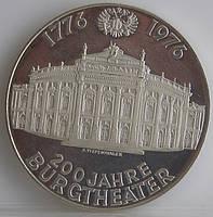 Серебряная монета Австрии 100 шиллингов 1976 г. Театр