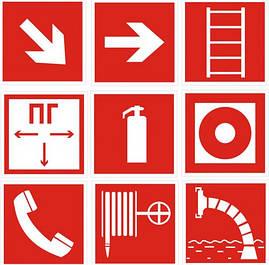 Журналы, инструкции, знаки, наклейки