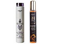 Спрей-масло с Бета-кератином и Маслом Аргана Dikson ArgaBeta +Шампунь для объёма с коллагеном Dikson Keiras