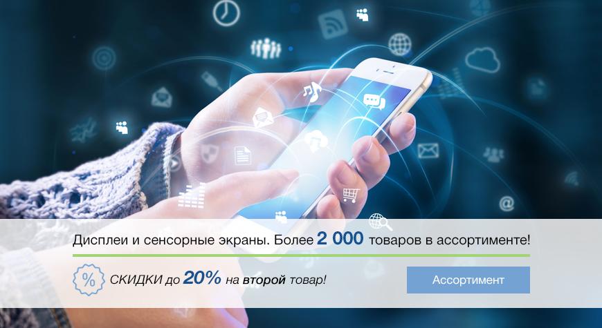 Адрес, телефон, факс компании — «MobiTrend - интернет-магазин ... 68311d8f2c5