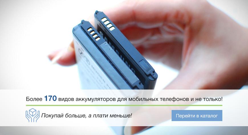 Адрес, телефон, факс компании — «MobiTrend - интернет-магазин аксессуаров и  комплектующих» 6197b971ce8