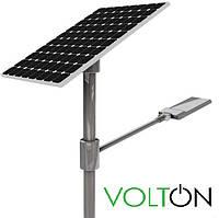 Фонарь уличного освещения светодиодный 15 Вт с солнечной батареей 100Вт