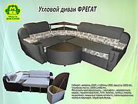 Угловой диван Фрегат от производителя