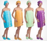 Махровый набор для сауны женский
