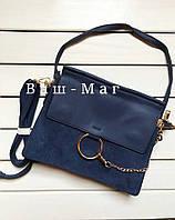 Женская сумка замшевая синяя