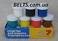 Жидкая Кожа Liquid Leather - отремонтируйте кожаное изделие ( 7 шт.)