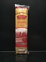 Спагетти Castello n.5