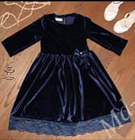 Одинаковая одежа Family Look Мама и Доченька комплект из платьев Бархатное с кружевом Холлдора