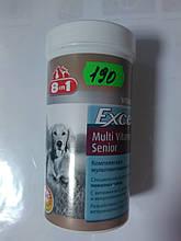 8in1 Excel(multi vitamin senior) мультивитаминный комплекс для пожилых собак.70таб.