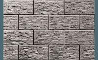 Плитка для фасада CER 27 - Cyrkon 7405 Strukturalna 300x148x9