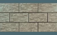 Плитка для фасада CER 6 - Grey 7283 Strukturalna 300x148x9