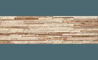 Плитка для фасада Stone ZEBRINA BEIGE 6682 Strukturalna 600x175x9