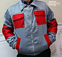 Куртка рабочая, ветровка для экспедиторов, курьеров, водителей