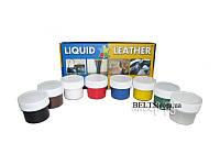 Набор красок для ремонта кожных изделий Жидкая Кожа Liquid Leather (Ликвид Лизер)