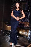 Длинное синее  гипюровое платье, батал. Арт-9429/57