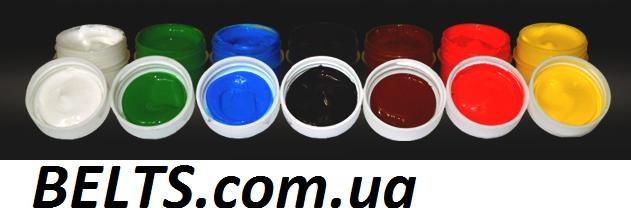 Набор краски для кожи Жидкая Кожа (7 шт.)