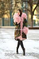 """Парка с нежно-розовым мехом ламы, плащевка цвет хаки """"Sally"""""""