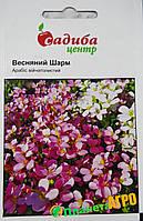 """Семена цветов арабиса Весенний Шарм, 0,1 г, """"Садиба  Центр"""",  Украина"""