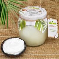 Кокосовое масло 500  мл в стеклянной банке Масло из кокоса