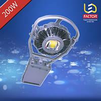 Уличный LED-светильник 200W LF-RS200W