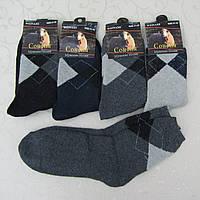 Носки шерстяные мужские АНГОРА-МАХРА. Носки классические, практичные  носки для мужчин, фото 1
