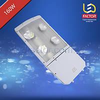 Уличный LED-светильник 160W LF-160H1-SL818