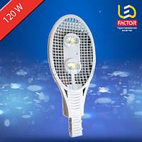 Уличный LED-светильник 120W LF-120H1-SL9S
