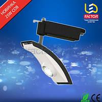 LED светильник 25W LF-TL-25W7