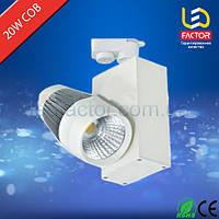 LED светильник 20W LF-TL-20W4