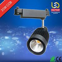 LED светильник 35W LF-TL-35W1