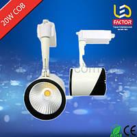 LED светильник 20W LF-TL-20W