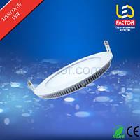 LED потолочный светильник 9W LF-TD-A2310