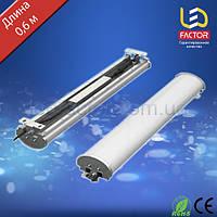 Линейная LED-лампа 30W