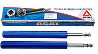 Амортизатор Заз 1102 Таврия, 1103 Славута АГАТ передний вкладыш ЭКСТРА синий