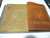 Плита для тиснения на паспорт