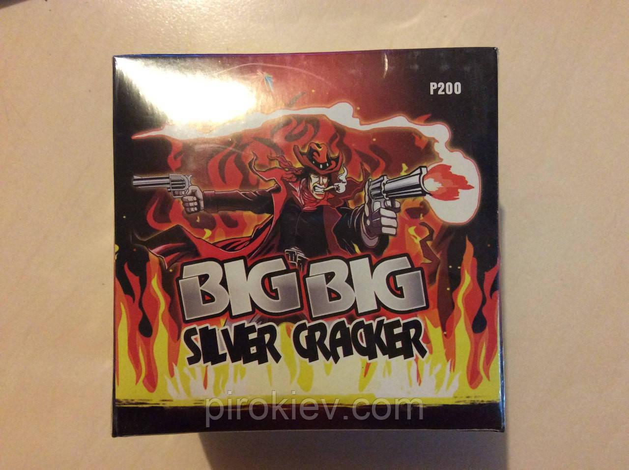 Петарды Big Big Slilver Cracer P200