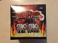 Петарды Big Big Slilver Cracer P200, фото 1
