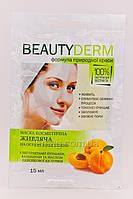 NaturPRO BeautyDerm Маска косметическая Питательная на основе белой глины, 5 x 15 мл