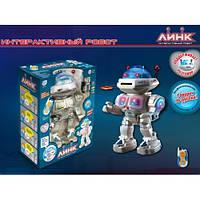 Интерактивный робот Линк 9365 на радиоуправлении