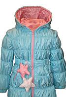 Куртка детская р.28,30,32.