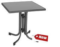 Стол для кафе квадратный  DINE pizzara / antracyt  70х70х72см